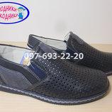 Туфли школьные на мальчика синие Шалунишка арт.500-106 р.31-36 туфлі сині шкільні