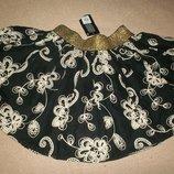Красивая юбка Атмосфера р-р10