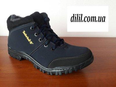 Мужские зимние ботинки кроссовки