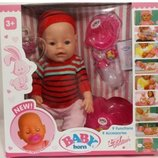 Пупс Baby Born BB 8001 G 9 функций, аксессуары