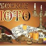 Настольная игра Русское лото деревянные боченки Мг 006 Max group