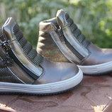 Новые ботинки Tom.M 27-32р.