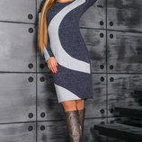 Прямое стильное платье 878