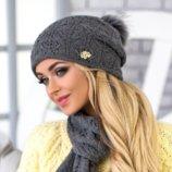Комплект «Мэрис» шапка шарф Braxton,