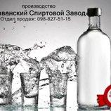 Лучшaя Цeнa 3АВОДСКАЯ Продукция Спирт Люкс 96,6% Водка, Коньяк