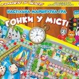 Настольная маршрутная игра Гонки в городе от 6 лет 0097 Boni