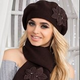 Комплект «Лилии» берет и шарф Braxton, цвета разные