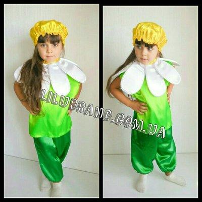 Ромашка,детский костюм Ромашка,карнавальный костюм Ромашка,карнавальный костюм Огород