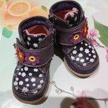 Демисезонные кожаные ботинки, р.21, 13,5см