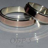 Обручальное кольцо серебряное с золотой пластиной обр5