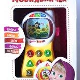 Детский музыкальный развивающий телефон, русский язык, в коробке