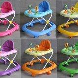Ходунки детские новые выбор цветов