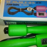 Скакалка с электронным счетчиком Jianle Jump Rope