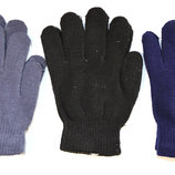 Детские трикотажные перчатки для мальчиков - длина 16 см