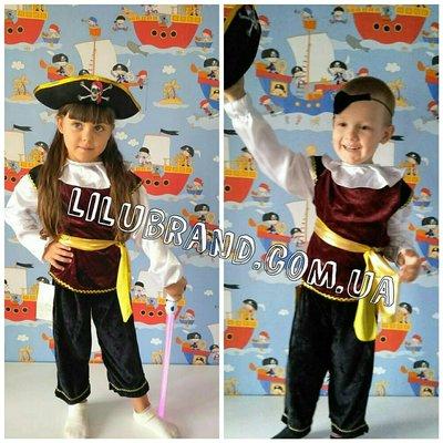 Пират карнавальный костюм,пират карнавальный костюм,Разбойник карнавальный костюм