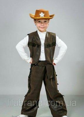 Ковбой,детский костюм Ковбой,карнавальный костюм Ковбой