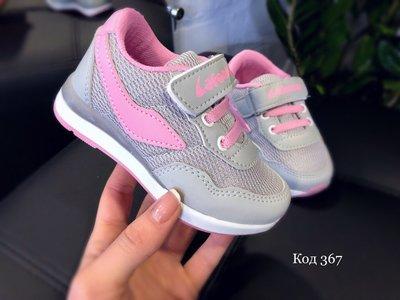 Кроссовки детские серые с розовым