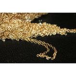 Цепочка металлическая на метраж золото, серебро