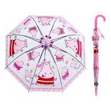 Зонтик детский прозрачный с рисунком