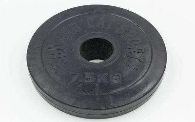 Блины обрезиненные диски обрезиненные 1803-7,5 вес 7,5кг
