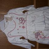 костюмчик для девочки
