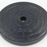 Блины обрезиненные диски обрезиненные 1444-7,5 вес 7,5кг