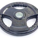 Блины обрезиненные диски обрезиненные с тройным хватом и металлической втулкой 5706-10 вес 10кг