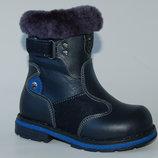 Зимняя обувь для мальчиков.