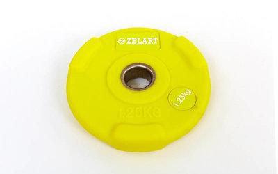 Блины полиуретановые диски полиуретановые с хватом и металлической втулкой 5336-1,25 вес 1,25кг