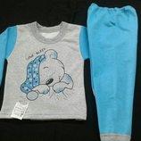 Пижама детская для мальчиков и девочек. Серый, голубой