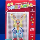 Мозаика 205 фишек 1см 6цветов Joy Toy 2713