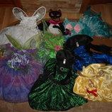 Розпродаж карнавальних костюмів