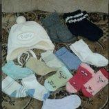 одежка от 2-18мес носки,шапка