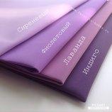 Фоамиран иранский 60 70 см-1 лист-фиолетовая гамма