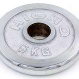 Блины хромированные диски хромированные 1802 вес 5кг, d 52мм