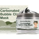 суперочищающая пенящаяся маска для лица Bubble mask