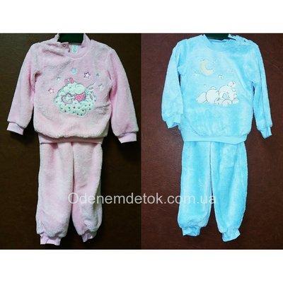dbdc6e3456764 Пижама детская теплая рваная махра Тм Ляля: 291 грн - детские пижамы ...