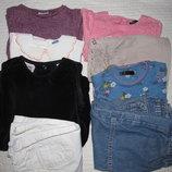 пакет одежды на девочку 1,5-2 года 92 рост 8 вещей