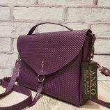 Сумка женская Дороти натуральная кожа,фиолетовая плетёнка