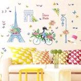 Интерьерная наклейка I love Paris