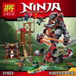 Конструктор Lele Ninja 31023 Железные удары судьбы 734 детали аналог Lego Ninjago 70626
