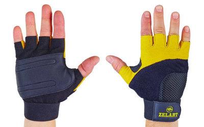 Перчатки атлетические с фиксатором запястья Gel Tech 3611 размер M-XL