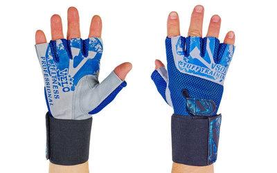 Перчатки атлетические с фиксатором запястья Velo 3223 размер S-XL