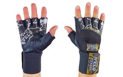 Перчатки атлетические с фиксатором запястья Velo 3235 размер S-XL