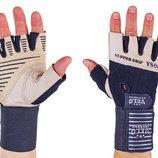 Перчатки атлетические с фиксатором запястья Velo 8113 размер S-XL