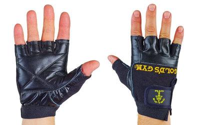 Перчатки спортивные многоцелевые Golds Gym 3609 размер M-XXL
