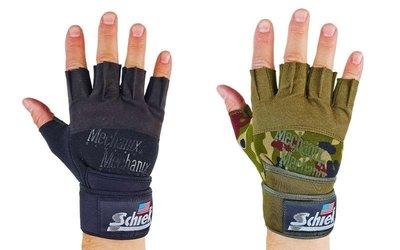 Перчатки для пауэрлифтинга Schiek 4928, 2 цвета размер M-XL