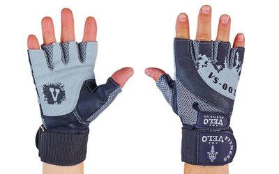 Перчатки атлетические с фиксатором запястья Velo 8121 размер S-XL