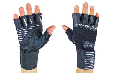 Перчатки атлетические с фиксатором запястья Velo 8117 размер M-XL