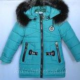 Зимняя куртка для девочек 1-5 лет